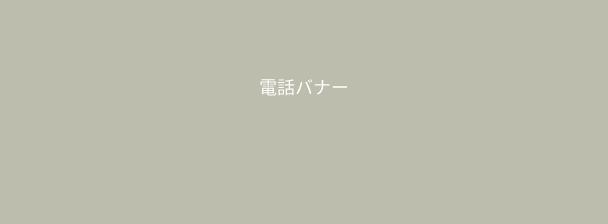 tel:093-482-4624